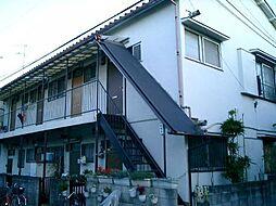 松城荘 bt[208kk号室]の外観