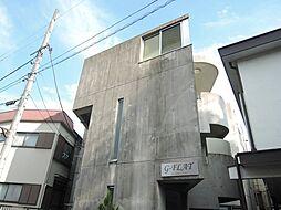 G-FLAT[2階]の外観