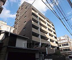 京都府京都市中京区烏帽子屋町の賃貸マンションの外観