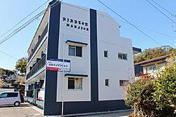 宮崎県宮崎市天満町の賃貸マンションの外観