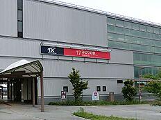 みどりの駅(3400m)