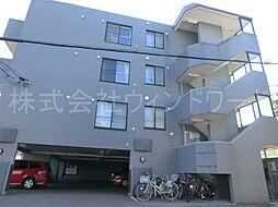 北海道札幌市中央区宮の森二条10丁目の賃貸マンションの外観