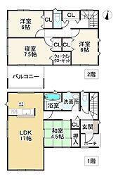 曽根駅 2,080万円