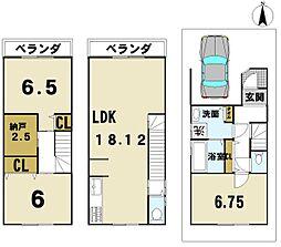 京阪本線 神宮丸太町駅 徒歩14分
