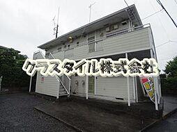神奈川県海老名市中新田1丁目の賃貸アパートの外観