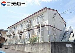 レストプレイス[2階]の外観