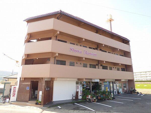 昭和マンション[402号室]の外観