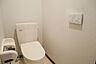 温水洗浄便座のあるトイレです,3LDK,面積85.18m2,価格2,090万円,JR呉線 呉駅 徒歩9分,,広島県呉市西中央3丁目