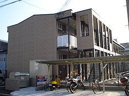 兵庫県明石市大久保町西島の賃貸アパートの外観