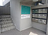 その他,1K,面積31.57m2,賃料4.5万円,JR常磐線 赤塚駅 徒歩20分,,茨城県水戸市見和