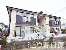福岡県大野城市大池1丁目の賃貸アパートの外観
