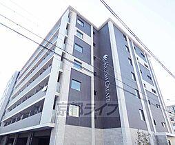 JR東海道・山陽本線 西大路駅 徒歩12分の賃貸マンション