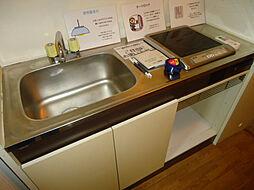 ジョイフル長田のキッチン