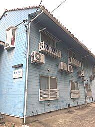 成城サイド[203号室]の外観