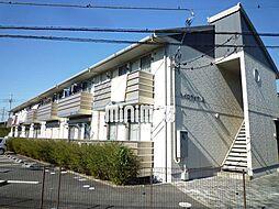 ハイロライマA[1階]の外観