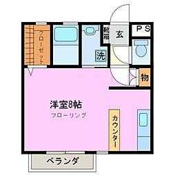 メゾンハナミズキ[2階]の間取り
