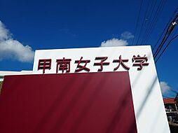 [タウンハウス] 兵庫県神戸市東灘区森南町1丁目 の賃貸【/】の外観