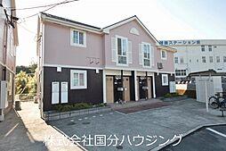 国分駅 3.6万円