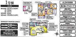 吉川駅 3,790万円