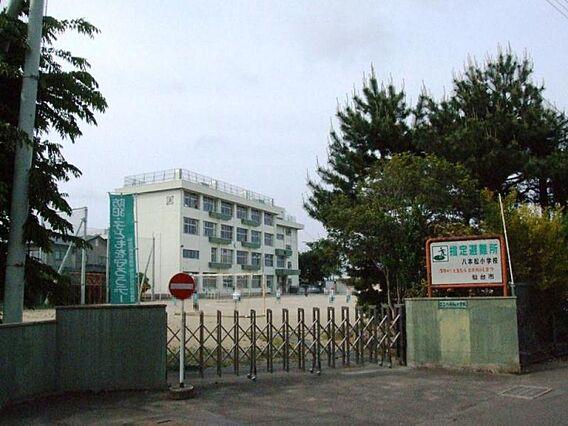 八本松小学校 ...