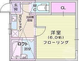 🉐敷金礼金0円!🉐パープルハイツ