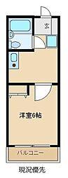 東京都八王子市元横山町3丁目の賃貸マンションの間取り