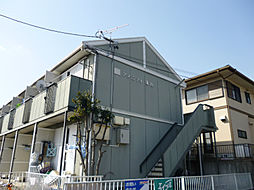 米野木駅 2.6万円