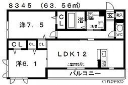 グロリアハイツはびきの A棟[106号室号室]の間取り