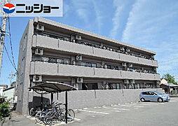 SIECLE21[2階]の外観