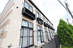 東京都府中市小柳町2丁目の賃貸アパートの外観
