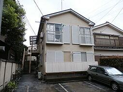 緑が丘駅 1.7万円