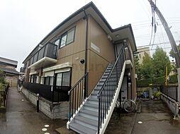 兵庫県西宮市上ケ原二番町の賃貸アパートの外観