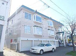 北海道札幌市東区北三十二条東5丁目の賃貸アパートの外観