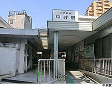 中井駅(現地まで400m)