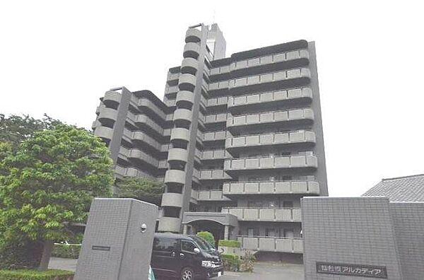 仙台坂アルカディア[902号室]の外観
