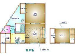 平泉駅 4.0万円