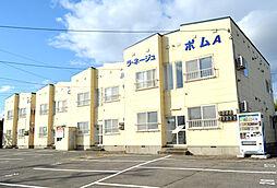 筒井駅 1.0万円