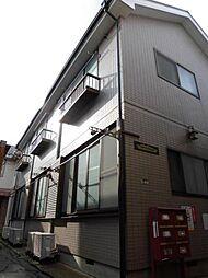 東京都世田谷区中町2丁目の賃貸アパートの外観
