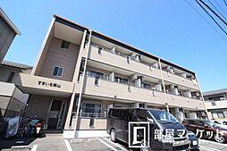 愛知県豊田市平戸橋町寺前の賃貸マンションの外観