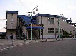 東刈谷駅まで650m 徒歩約8分