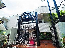 兵庫県神戸市灘区曾和町1丁目の賃貸マンションの外観