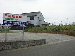 守谷駅 0.4万円