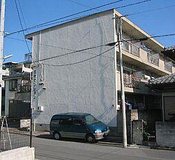 三佑マンション[205号室]の外観