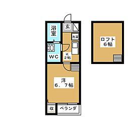 stage中田I[1階]の間取り