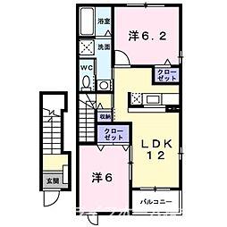 メゾンドゥボヌール A棟[2階]の間取り