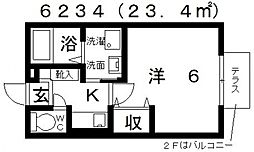 ファミール麻野[203号室号室]の間取り