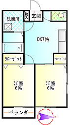 Oogami city[103号室]の外観
