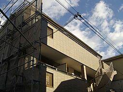 宝勝マンション[3階]の外観