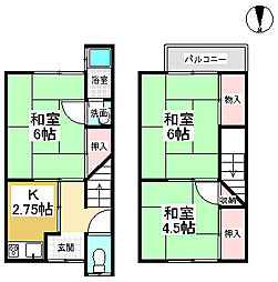竹田駅 850万円
