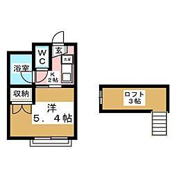 ミチコーポ[2階]の間取り
